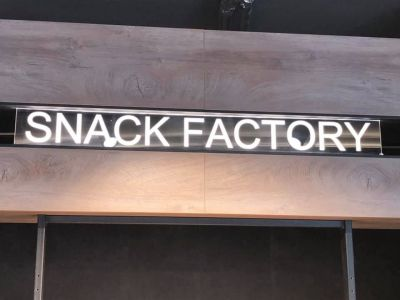 Bäckerei Sischka - Fotos Snack Factory